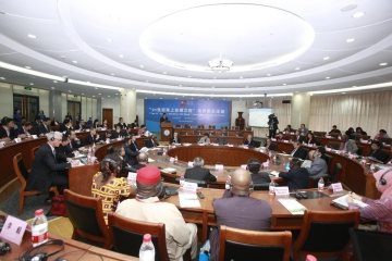 Presidents of universities convened the forum for 21st Century Maritime Silk Road