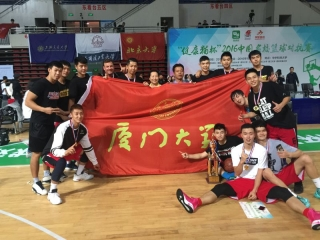 XMU men's basketball team makes it a clean sweep in the 1st Basketball Dual Meet of Chinese Universities 2016