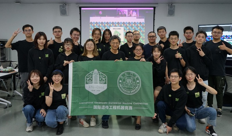 XMU Students Won the Undergraduate 2nd Runner Up and Gold Medal in iGEM 2020