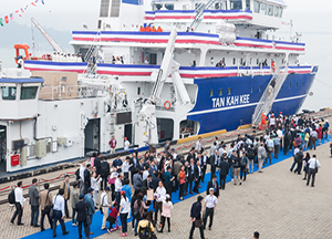 "Open Day of XMU'S ""Tan Kah Kee"" Scientific Research Vessel"