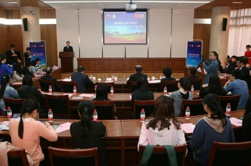 Mae Fah Luang Unversity Day highlighted the tie between the two universities