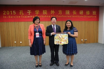 2015 In-service Training Workshop for Confucius Institute Directors completed