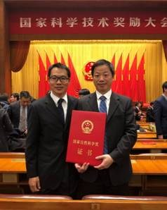 Tian Zhongqun Research Team Won the Second Prize of National Natural Science Award