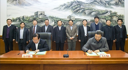Xiamen University Partners China National Nuclear Corporation