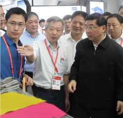"""New hope, New industry, New energy"" –  15th Technology and Projects Fair rounded off in Fuzhou"