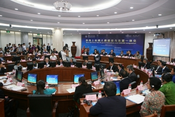 2016 Nanyang Forum focuses on Maritime silk road construction and ASEAN integration