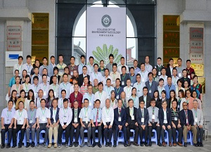 XMU holds 2017 Cross-strait Ecology & Environment Seminar