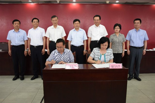 XMU joins hands with Ningxia University to ramp up cooperation between their top-ranking subjects