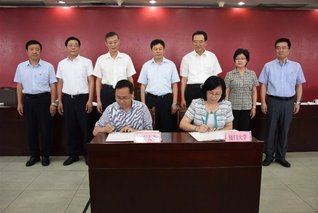 XMU joins hands with Ningxia University to ramp up cooperation between their top-ranking disciplines