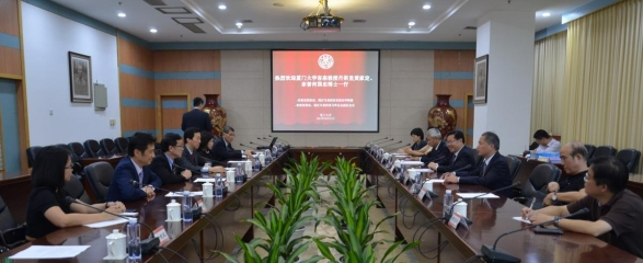 Tan Sri Ong Ka Ting Visited Xiamen University