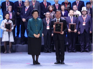 "XMU awarded title of ""Outstanding Chinese Partner University"" at 12th Confucius Institute Conference"