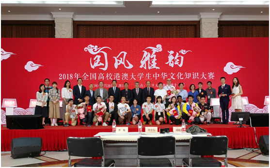 XMU team takes crown at national quiz competition on Chinese culture