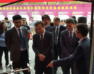 XMU holds exhibition on achievements in undergraduate innovation and entrepreneurship