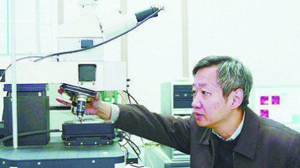 Professor Tian Zhongqun elected chairman of the International Society of Electrochemistry