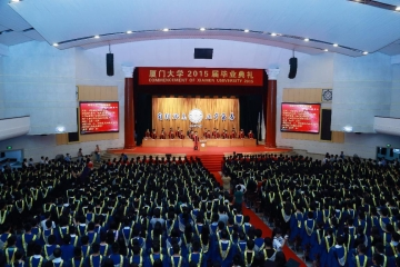 7322 students graduated from Xiamen University in 2015