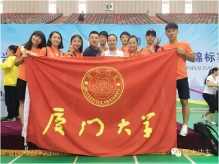 XMU Wushu team won four champions