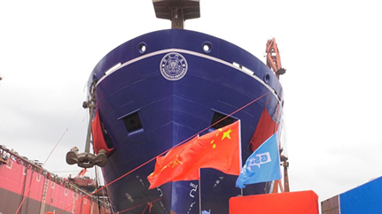 Xiamen University's New Vessel (XNV)-Tan Kah Kee launched on May  8th