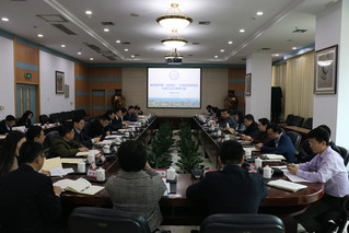 XMU holds seminar on work program of 4th China Collegiate Internet+ Innovation and Entrepreneurship Competition