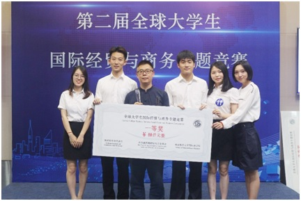 XUM postgrads clinch championship in Global Collegiate International Trade & Business Competition