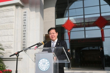 Beutler Institute Inaugurated in Xiamen University