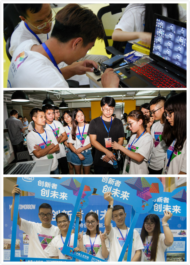 2017 China-US Young Maker Competition held in Xiamen with great success