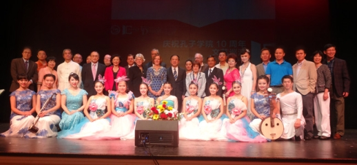 Xiamen University Art Group Tour Show Impressed the North Americans