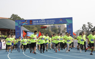 XMU holds Round-Campus Run to mark 97th anniversary
