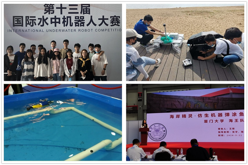 Students from College of Ocean and Earth Sciences Performed Well in the 2020 International Underwater Robot Competition
